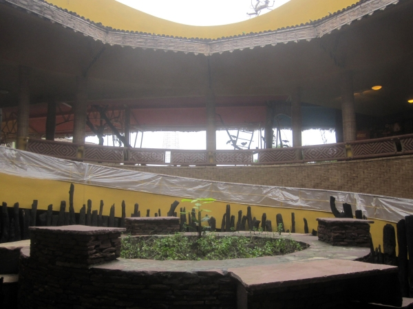 Museum of Tribal Heritage