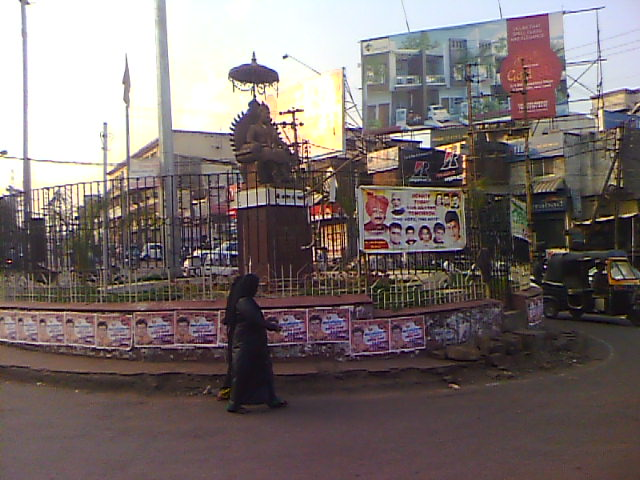 Old City Bhopal