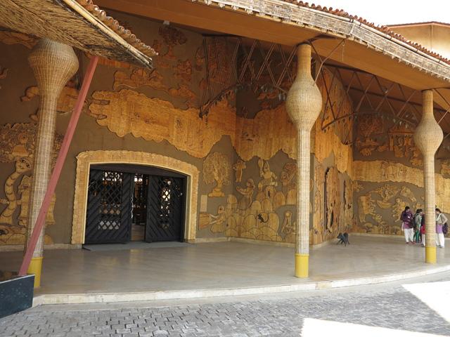 Tribal Museum