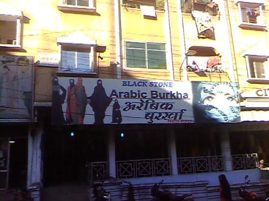 Burqa Fashion, Old City Bhopal