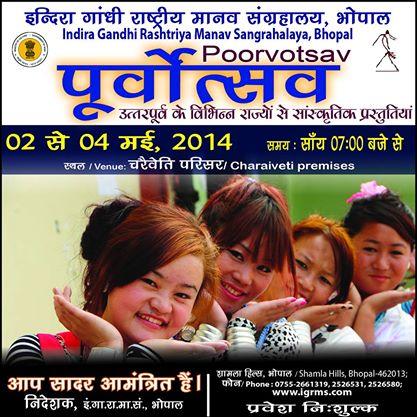 Poorvotsav 2014 Bhopal
