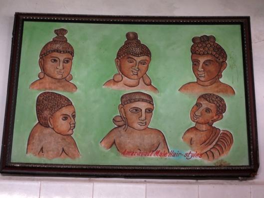 amarvati hairstyles IMG_9859