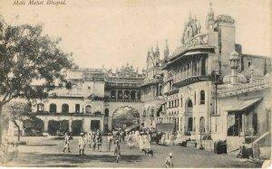 motimahal 1948