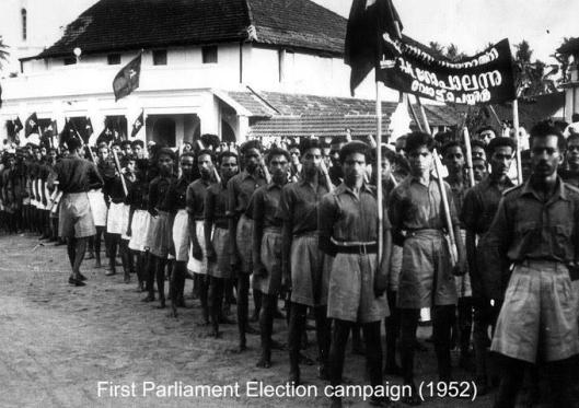 First Parliament Election Campaign (1952)